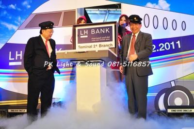 Grand Opening - LH Bank-Terminal
