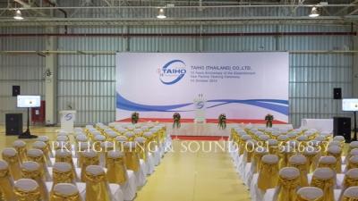 Grand Opening - Taiho Thailand