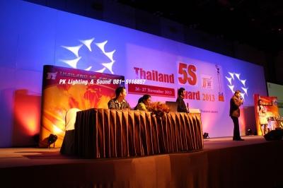 Thailand 5S Award - Bitech